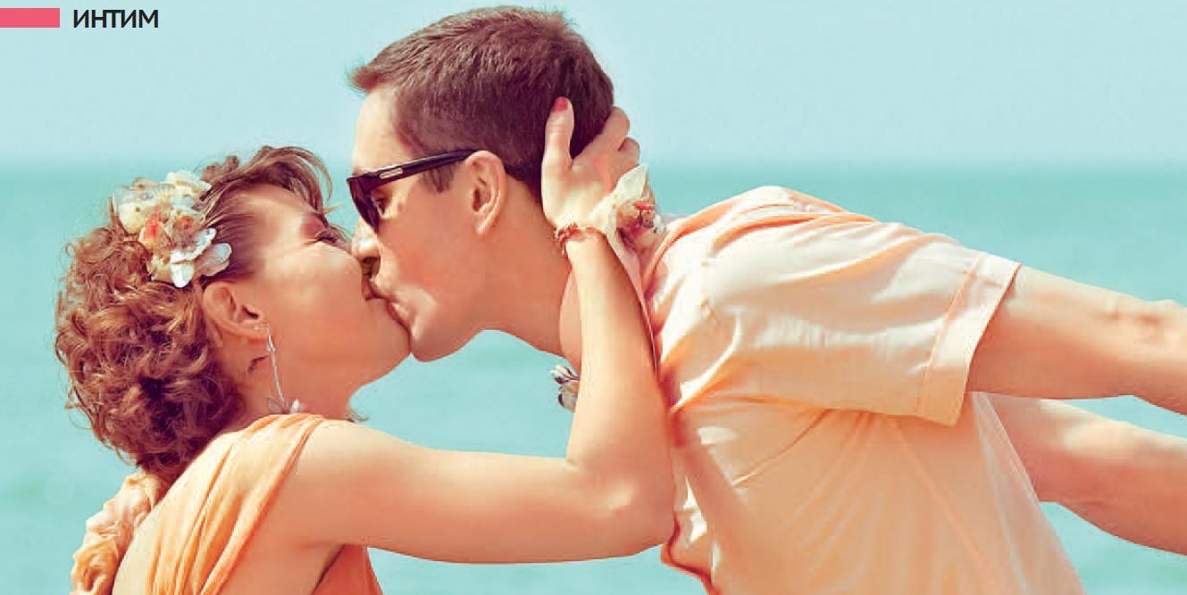 20 фактов о поцелуях (Единственная)